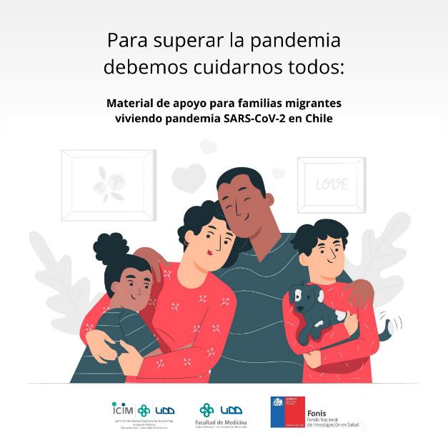 Elaboración y difusión material de apoyo a familias migrantes que viven pandemia COVID-19 en Chile